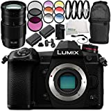 Panasonic Lumix DC-G9 Mirrorless Digital Camera with Lumix G Vario 100-300mm f/4-5.6 II Lens 10PC Accessory Bundle – Includes 2x Replacement Batteries + MORE - International Version (No Warranty)