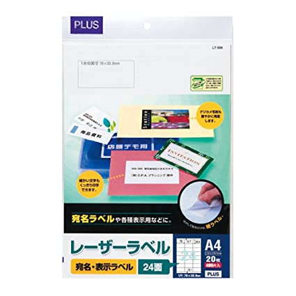 Además impresora láser para papel adhesivo LT-506 (20 hojas ...
