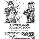I Love Hawaii Coloring Book