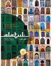 Alatul!. Iniciación a la lengua árabe