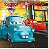 Tokyo Martin, DISNEY MONDE ENCHANTE