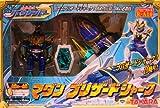 Ryukendo R-A10 Madang Blizzard Shark