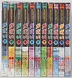 がばい 佐賀のがばいばあちゃん コミック 1-11巻セット (ヤングジャンプコミックス)