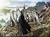 Animation - The Heroic Legend Of Arslan (Arslan Senki) Vol.3 [Japan LTD BD] GNXA-1763