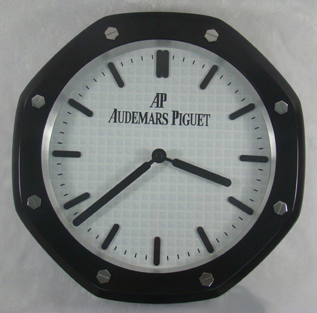 Audemars Piguet Silent Sweep Wall Clock Blackwhite Amazon