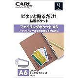 カール事務器 ファイリングポケット A6 CL-20