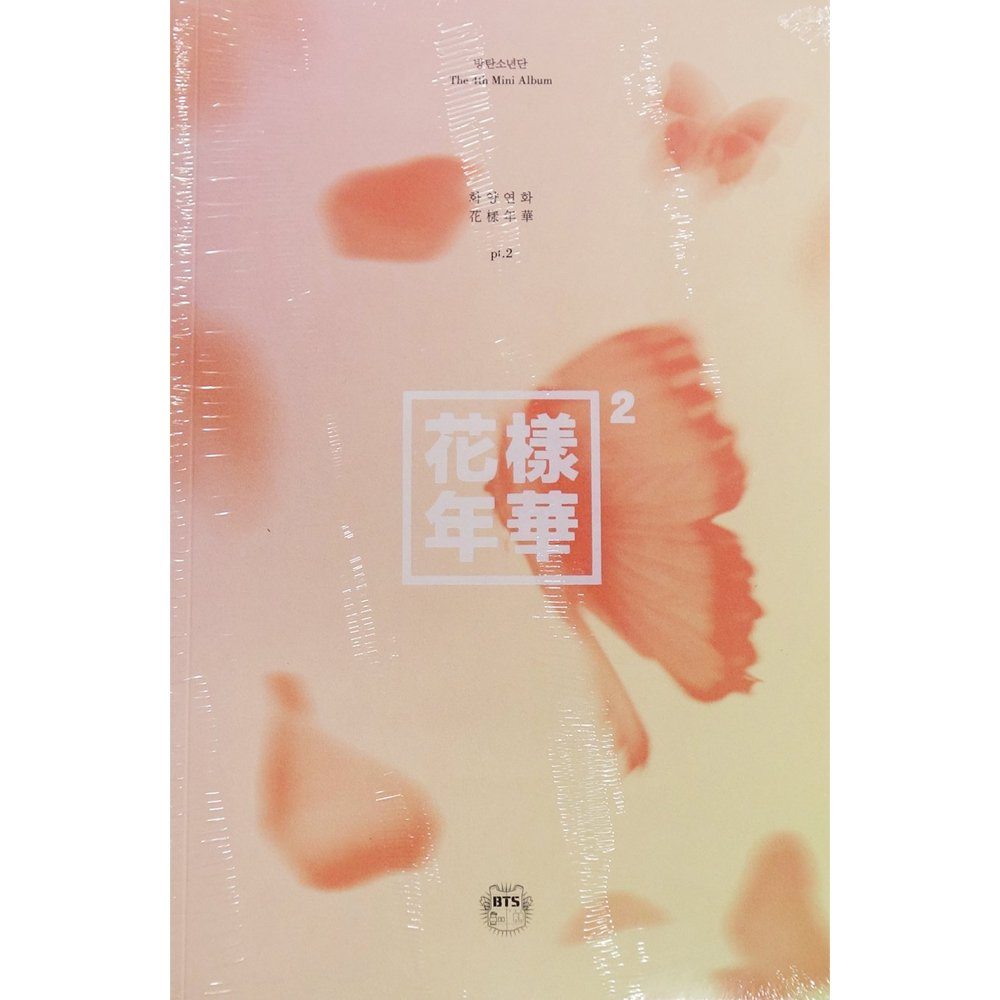 CD : BTS - In The Mood For Love PT.2 [Peach Ver.]