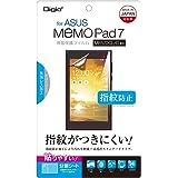 ASUS MeMO Pad 7 ME572CL/ME572C 用 液晶保護フィルム 指紋防止 気泡レス加工 TBF-ME572FLS