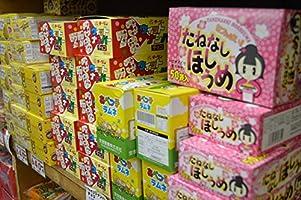 Caja japonesa de Popin Cookin Dagashi del caramelo Caja del ...
