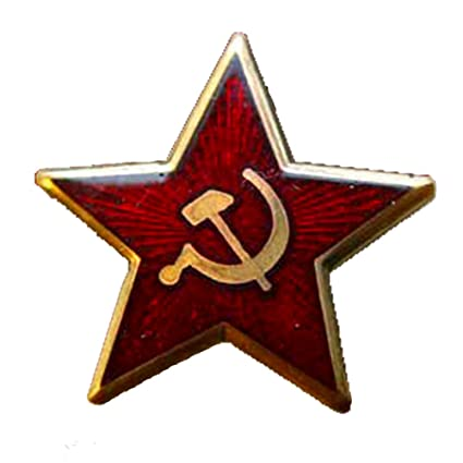 Amazon Red Star Hammer Sickle Communism Emblem Anti Capitalism