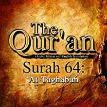 The Qur'an - Surah 64 - At-Taghabun Audiobook by One Media Narrated by A. Haleem