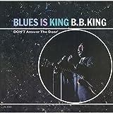 ブルース・イズ・キング+2