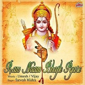 Amazon.com: Jaha Yaad Karo Bhagwan: Sarvesh Mishra: MP3 Downloads