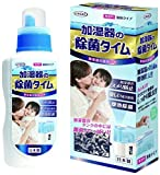 Japan Imported - Sterilization time humidifier liquid type 500mL...