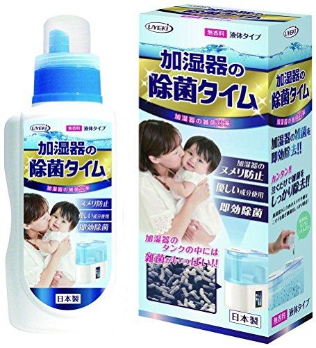 加湿器の除菌タイム 液体タイプ 無香料 給水タンク内の除菌?ヌメリ防止専用除菌剤 500ml