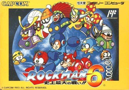ロックマン6の商品画像