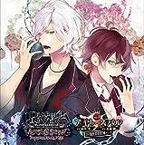 DIABOLIK LOVERS VERSUS SONG Requiem(2)Bloody Night Vol.I アヤトVSスバル CV.緑川 光 / CV.近藤 隆