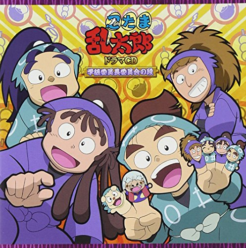 Drama CD - Nintama Rantaro Drama CD Gakkyu Iincho Iinkai No Dan [Japan CD] FCCC-203