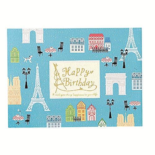 Happy Birthday Laser Cut Eiffel Tower Pop Up Greeting Card