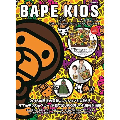 BAPE KIDS 2016年秋冬号 画像 A