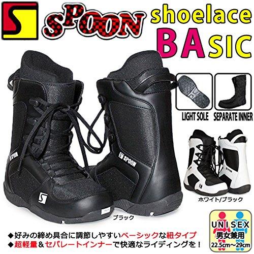 スノーボード ブーツ メンズ レディース 型落ち スノボー 靴紐タイプ SPOON(スプーン) MASIC 軽量 やわらかい ソフトフレックス 旧モデル 黒 ブラック 22.5cm~29cm ブラック 22.5-23cm