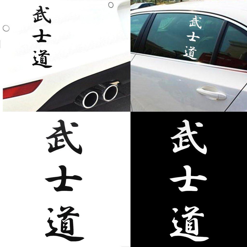 WE-WHLL Bushido Kanji Carattere Giapponese Adesivi per Auto Moda Adesivo per carrozzeria Decorazioni-Bianco