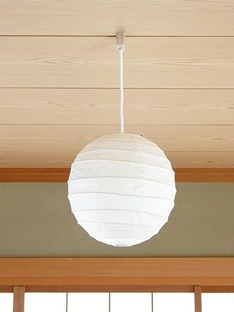 Isamu Noguchi Akari 30d Pendant Ceiling Light Washi Paper Lamp