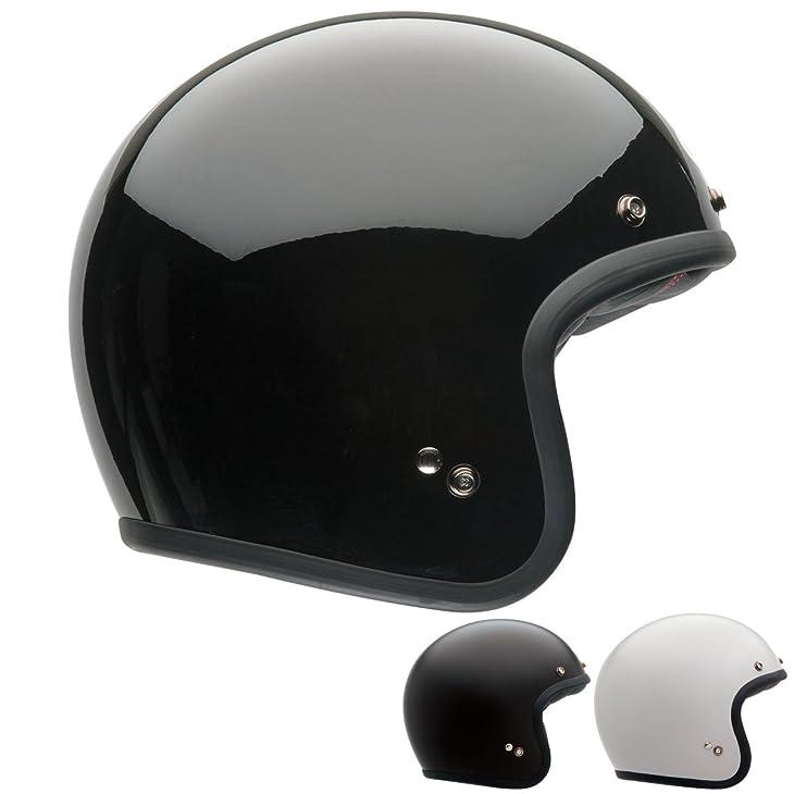 Bell Solid Custom 500 Touring Motorcycle Helmet