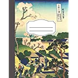 Japanese Composition Notebook for Language Study with Genkouyoushi Paper for Notetaking & Writing Practice of Kana & Kanji Characters: Memo Book with Lines & Square Grids, Beginner & Intermediate