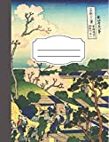 Japanese Composition Notebook for Language Study with Genkouyoushi Paper for Notetaking & Writing Practice of Kana & Kanji Characters: Memo Book with ... Learning Composition Book Plus) (Volume 1)
