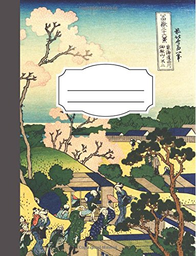 Japanese Composition Notebook for Language Study with Genkouyoushi Paper for Notetaking & Writing Practice of Kana & Kanji Characters: Memo Book with Learning Composition Book Plus, Band 1