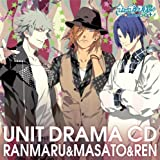 UTA NO PRINCE SAMA DEBUT UNIT DRAMA CD RANMARU & MASATO & REN by King Record Japan