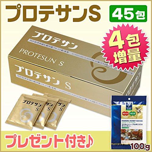 プロテサンS [45包+4包増量] +マヌカハニー飴(400+)100g B00L252SB6