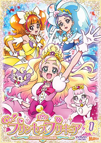 Go! Princess Precure Vol.1