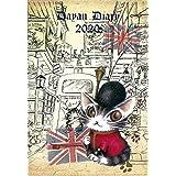猫のダヤン 手帳 2020
