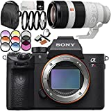Sony Alpha a7R III Mirrorless Digital Camera with Sony FE 100-400mm f/4.5-5.6 GM OSS Lens 9PC Accessory Bundle – Includes 64GB SD Memory Card + MORE