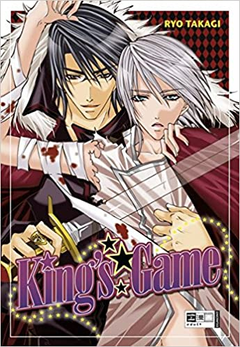 King's Game - Ousama Game: Ryo Takagi: 9783770469437: Amazon.com ...
