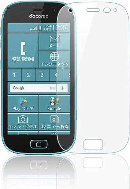 らくらく スマートフォン