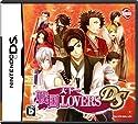 天下一★戦国Lovers DS(通常版)の商品画像