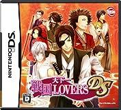 天下一★戦国Lovers DS