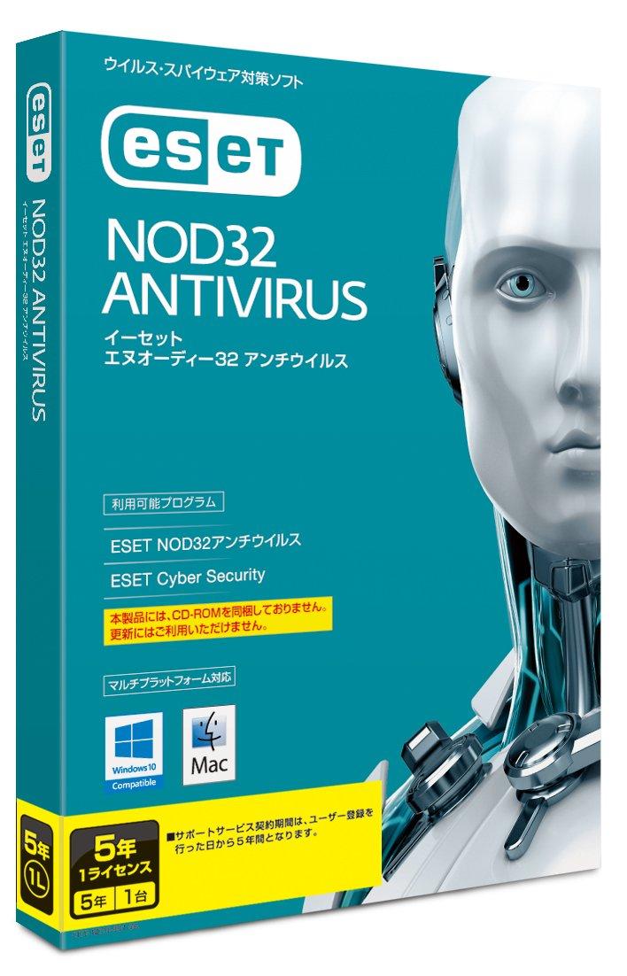 ESET NOD32 アンチウイルス | 新規 | 3台5年 | Win/Mac対応 B01N1KCZ98 3台5年版