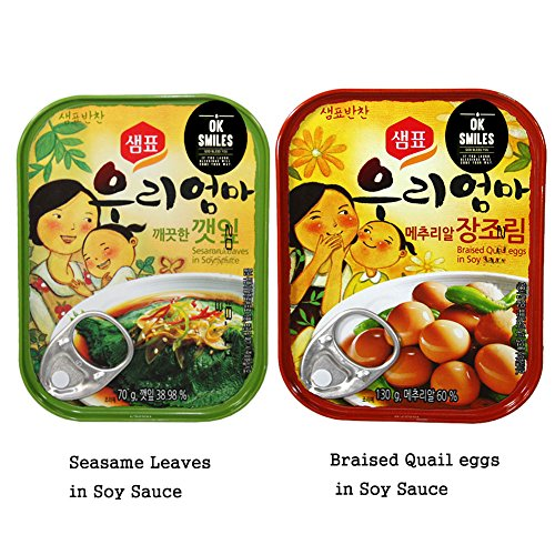 Used, Seasame Leaves in Soy Sauce & Braised Quail eggs in for sale  Delivered anywhere in USA