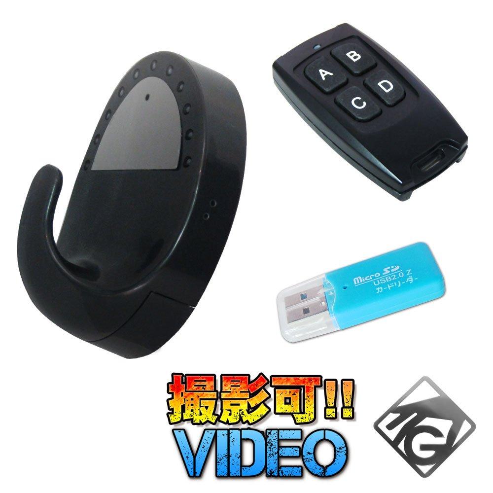 小型カメラ コートフック型ビデオカメラ室内用隠しカメラ (GOD HAND)GD-No.020 リモコンで遠隔操作可能、動きで自動録画スタート(動体検知機能)、写真/静止画撮影、ケーブル接続で連続通電録画可能、暗くても撮影可能(強力暗視録画)、古いデータから上書き録画、良品質マイク搭載【GOD HAND正規日本語説明書付き】 B06Y1HVJ5Y