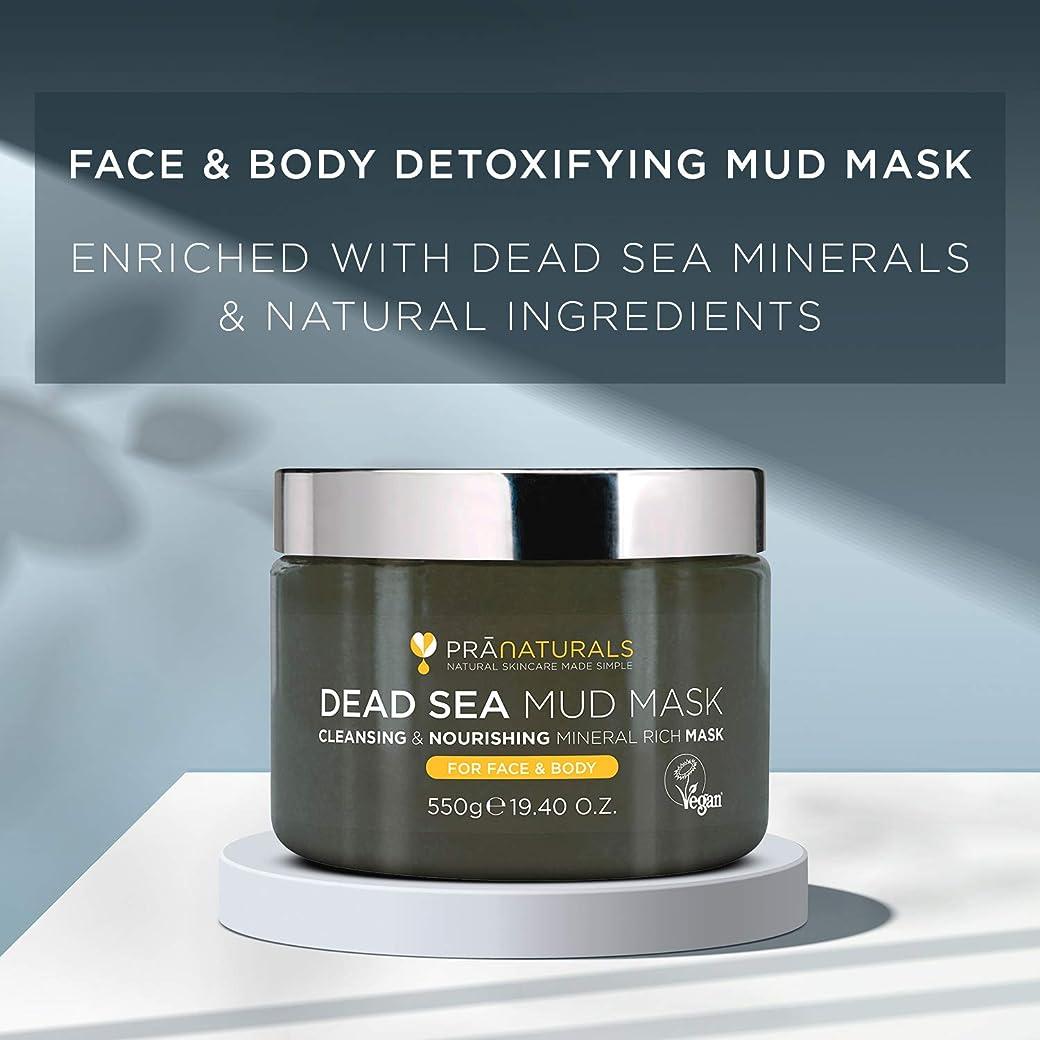 PraNaturals Mascarilla Facial y Corporal 100% Natural y Orgánica