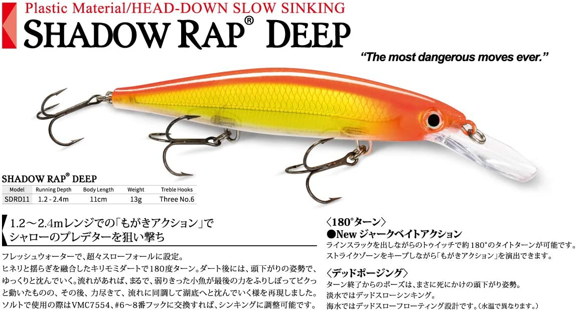 13g by TACKLE-DEALS !!! RAPALA Shadow Rap Deep Ghost Shiner 11cm