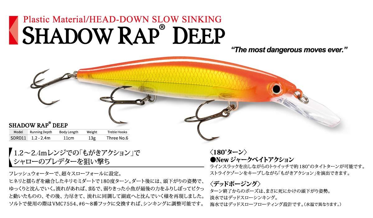 Rapala SDRD11BBH Shadow Rap Deep 11 Blue Back Herring Lure