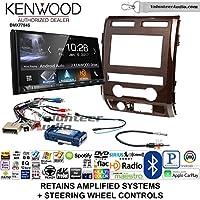 Volunteer Audio Kenwood DMX7704S Double Din Radio Install Kit with Apple CarPlay Android Auto Bluetooth Fits 2009-2010 Ford F-150 (Milano Maple Woodgrain)