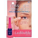 Ledouble [ルドゥーブル] 二重まぶた化粧品