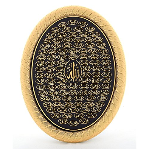 99 Names of Allah Asma ul Husna Gold & White Color Oval Acrylic 7.5 x 9.5 Inch Decorative wall Display Plaque (99 (Gold Oval Shelf)