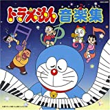 DORAEMON MUSIC COLLECTION by COLUMBIA JAPAN